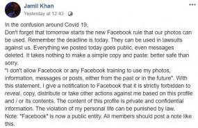 FAKE NEWS: फेसबुक 13 जून से बदलने जा रहा है अपनी प्राइवेसी पॉलिसी, जानें वायरल पोस्ट का सच