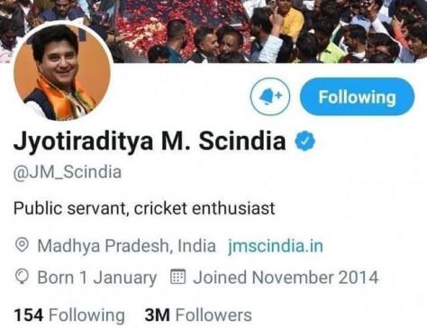 Fake news: ज्योतिरादित्य सिंधिया ने अपनी ट्विटर प्रोफाइल से हटाया 'BJP', जानें वायरल स्क्रीनशॉट का सच