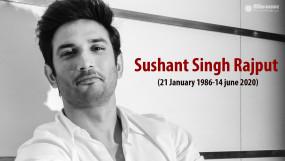 Suicide: बॉलीवुड एक्टर सुशांत सिंह राजपूत ने खुदकुशी की, पिछले छह महीनों से डिप्रेशन से गुजर रहे थे