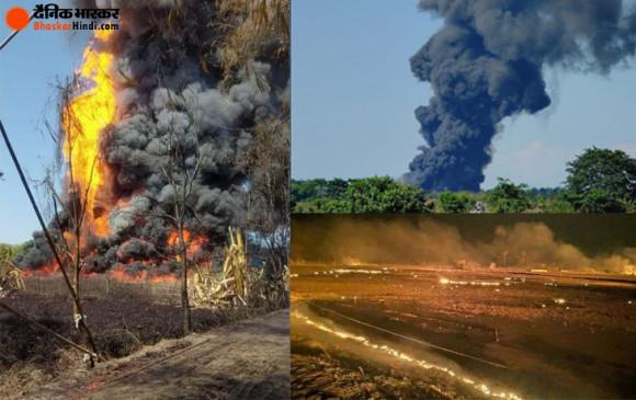 Fire in Assam: असम में तेल के कुएं में लगी भीषण आग अब गांवों तक फैली, दो लोगों की मौत, 6 घायल