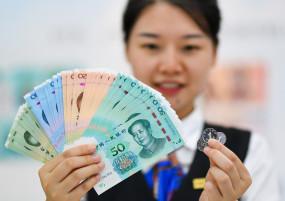 चीन में विदेशी मुद्रा भंडार बढ़कर 31 खरब डॉलर