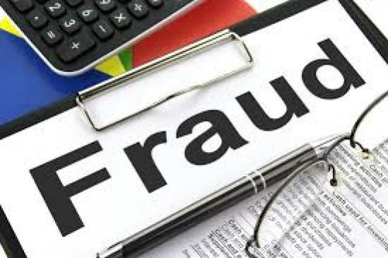 फोन फ्राड गैंग ने बुजुर्ग को लगाया चार लाख का चुना, क्रेडिट कार्ड की एक्सपायरी बढ़ाने के नाम पर धोखाधड़ी