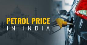FUEL PRICE: कोरोना संकट के बीच देश में लगातार सातवें दिन बढ़े पेट्रोल-डीजल के दाम, जानें आपके शहर में क्या है कीमत