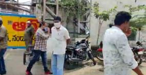 आंध्र प्रदेश: कुरनूल में औद्योगिक संयंत्र में गैस रिसाव, एक की मौत