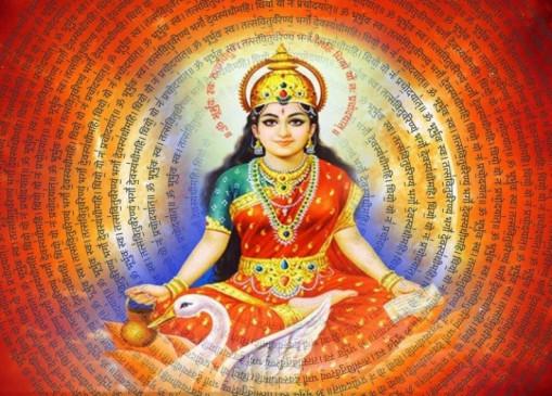 गायत्री जयंती 2020: ब्रह्मा जी के मुख से प्रकट हुआ था गायत्री मंत्र, गीता में है उल्लेख