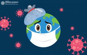Coronavirus in World: दुनियाभर में कोरोनावायरस से मरने वालों की संख्या 5 लाख के पार, एक करोड़ 2 लाख से ज्यादा लोग संक्रमित