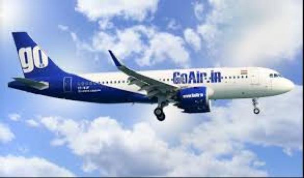 गो एयर का विमान पुणे की उड़ान के बाद रद्द, नहीं बढ़ रही यात्रियों की संख्या