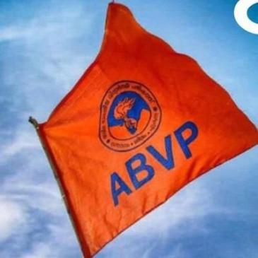 परीक्षा आयोजन के विकल्प पर विचार करे सरकार : एबीवीपी