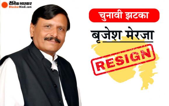 गुजरात: राज्यसभा चुनाव से पहले कांग्रेस को एक और झटका, मोरबी के विधायक ने दिया इस्तीफा