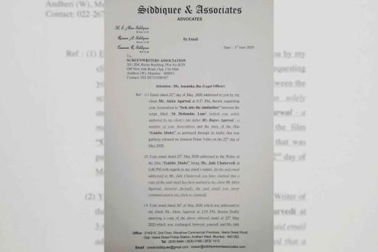 गुलाबो सिताबो पर लगा स्क्रिप्ट चुराने का आरोप, निर्माताओं को नोटिस जारी