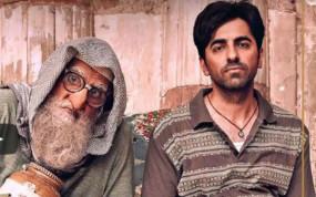 गुलाबो सिताबो: जानें कैसी है इस फिल्म की कहानी और कितनी की कमाई?