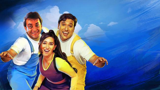 हसीना मान जाएगी सदाबहार फिल्म : करिश्मा कपूर