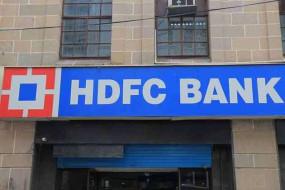 HDFC बैंक ने लॉकडाउन के दौरान जोड़े ढाई लाख ग्राहक