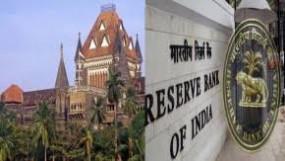 सीकेपी बैंक का लासईसेंस रद्द करने के आरबीआई के निर्णय पर हाईकोर्ट का रोक लगाने से इंकार