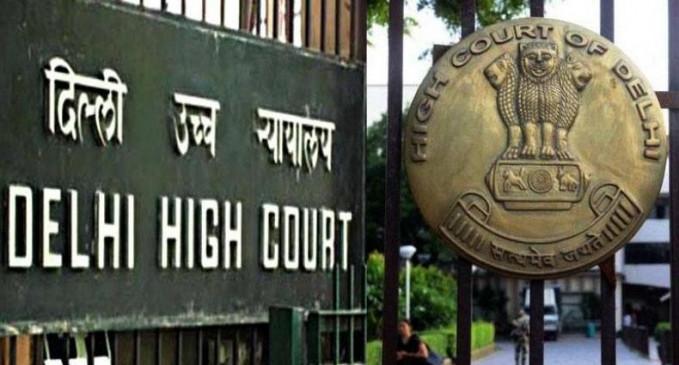 हाईकोर्ट ने दिल्ली हिंसा मामलों पर 4 विशेष अदालतें गठित कीं