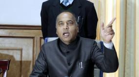 हिमाचल प्रदेश के सीएम ने वीरभद्र को जन्मदिन की बधाई दी