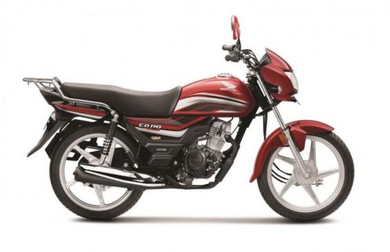 बाइक: Honda CD 110 Dream BS6 भारत में हुई लॉन्च, जानें कीमत