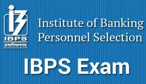 IBPS Recruitment 2020: प्रोफेसर, एनालिस्ट प्रोग्रामर समेत कई रिक्त पदों पर भर्तियां, यहां पढ़े पूरी डिटेल