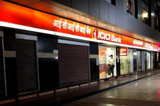 आईसीआईसीआई बैंक ने आईसीआईसीआई लोम्बार्ड में 3.6 प्रतिशत हिस्सेदारी बेची