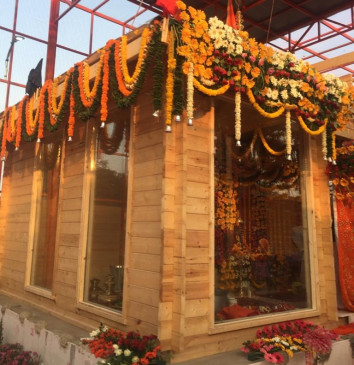 अयोध्या में भजन केंद्र का उद्घाटन स्थगित