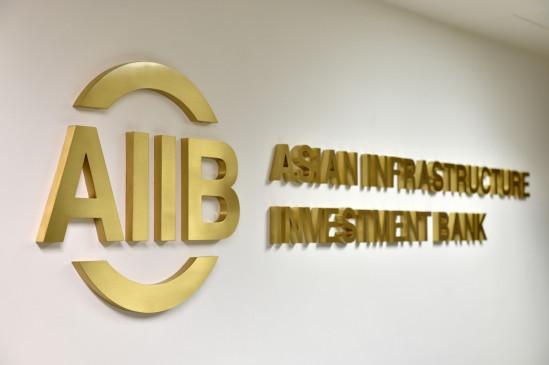 भारत, AIIB ने 75 करोड़ डॉलर के कोविड रेस्पॉन्स सपोर्ट करार पर हस्ताक्षर किए
