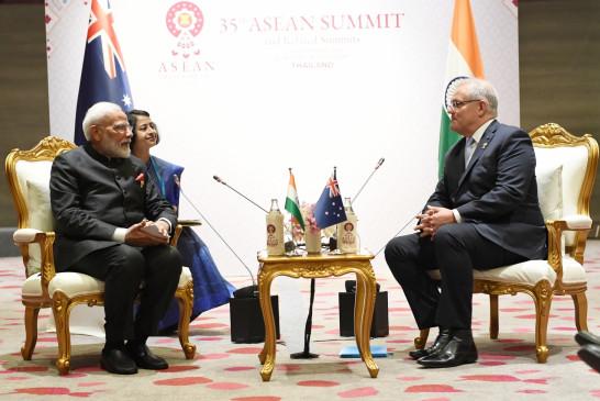 जी-7 बैठक के बाद वर्चुअल शिखर सम्मेलन का आयोजन करेंगे भारत व आस्ट्रेलिया