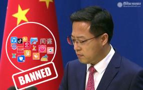 Chinese Apps Ban: भारत में 59 ऐप्स पर बैन से चिंतित चीन ने कहा- स्थिति की कर रहे हैं समीक्षा