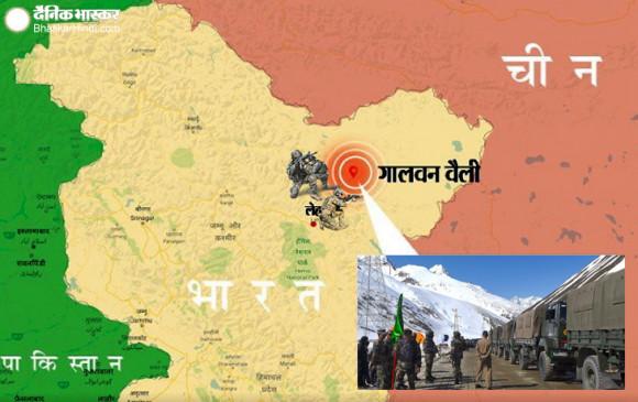 India-China Live Update: भारतीय विदेश मंत्रालय ने कहा-  गलवान में जो हुआ वो चीन की प्लानिंग थी