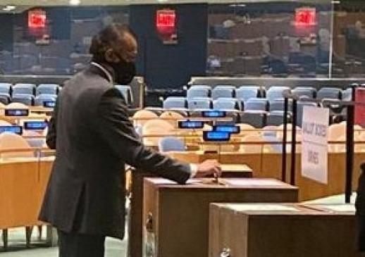 संयुक्त राष्ट्र सुरक्षा परिषद में भारी मत से चुना गया भारत