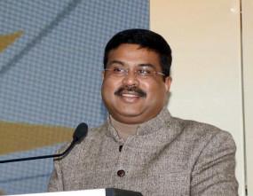 इंडियन गैस एक्सचेंज लांच, भारत में शुरू हुई गैस की ट्रेिंडंग