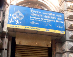 इंडियन ओवसीज बैंक ने ऋण पर ब्याज दर घटाए