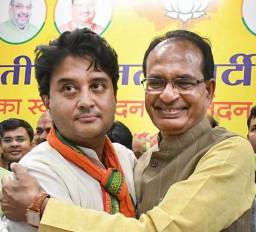 MP Politics: सिंधिया का अपमान कांग्रेस के ताबूत में आखिरी कील साबित होगा- शिवराज