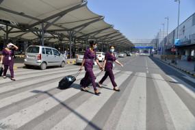 अंतर्राष्ट्रीय उड़ानों को सीमित इजाजत