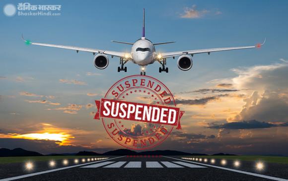 अंतरराष्ट्रीय उड़ानें 15 जुलाई तक निलंबित, चुनिंदा मार्गों पर कुछ को मिल सकती है अनुमति