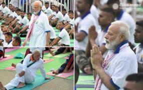 विश्व योग दिवस: प्रधानमंत्री मोदी ने कहा- 'योगः कर्मसु कौशलम्' अपना काम ठीक से करना भी योग है