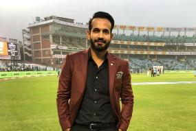 बयान: इरफान पठान ने कहा, इस साल टी-20 वर्ल्ड कप होना मुश्किल