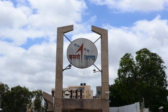 इसरो ने अंतरिक्ष जागरूकता के लिए एआरआईईएस के साथ एमओयू पर हस्ताक्षर किए
