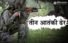 जम्मू-कश्मीरः शोपियां में सुरक्षाबलों ने तीन आतंकियों को किया ढेर, इस साल 94 आतंकी मारे गए