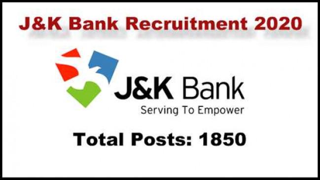JK Bank Recruitment 2020: बैंकिंग एसोसिएट और प्रोबेशनरी ऑफिसर के पदों पर भर्तियां, यहां पढ़े पूरी डिटेल