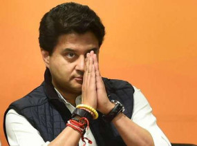 मप्र राजनीति: उपचुनाव से पहले सियासी हलचल, सिंधिया ने ट्विटर प्रोफाइल से हटाया बीजेपी