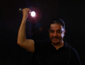कमल हासन ने सीआईएसएफ जवानों को कोरोना महामारी के दौरान सेवा के लिए सलाम किया
