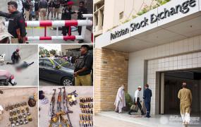 Pakistan: कराची में स्टॉक एक्सचेंज पर हमला, 5 लोगों की मौत, BLA ने ली अटैक की जिम्मेदारी