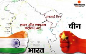 Explained: भारत और चीन के बीच लंबे समय से सीमा विवाद, इन वजहों से फिर दोनों देश की सेनाएं आमने-सामने