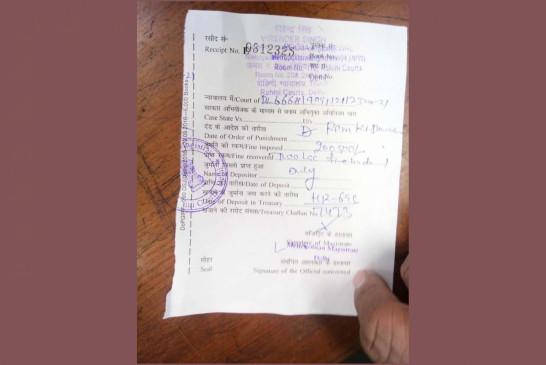 कोविड-19 : नियमों की धज्जियां उड़ाने पर दिल्ली में 680 लोगों का चालान