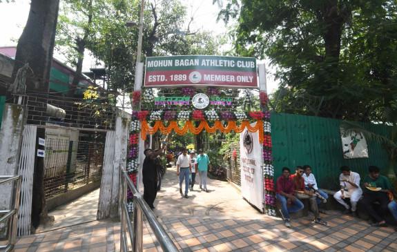 कोविड-19 : मोहन बागान 15 जून को नहीं खोलेगी क्लब टेंट