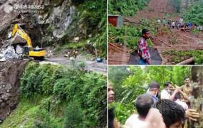 Landslide: असम में लगातार बारिश से भूस्खलन, 20 लोगों की मौत, 19 घायल, CM ने जताया दुख