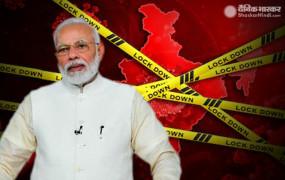 कोरोना संकट पर बोले मोदी: भारत ने लॉकडाउन को पीछे छोड़ा, निश्चित तौर पर हासिल करेंगे विकास