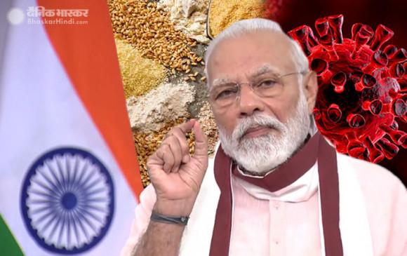 Modi Speech: कोरोना संकट के बीच मोदी का ऐलान- नवंबर तक 80 करोड़ लोगों को मिलेगा मुफ्त अनाज