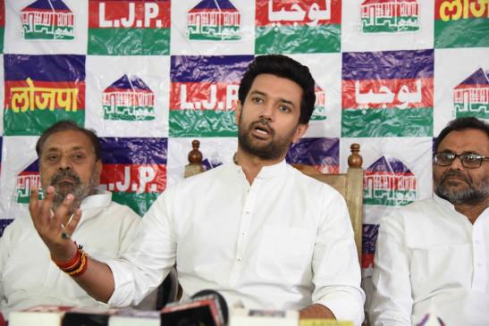 बिहार विधानसभा चुनाव के लिए लोजपा प्रत्याशियों का चयन जल्द : चिराग