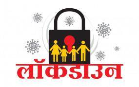 महाराष्ट्र: 30 जून तक लॉकडाउन, तीन चरणों में मिलेगी ढील